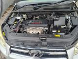 Used Toyota RAV 4 for sale in Botswana - 4