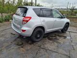 Used Toyota RAV 4 for sale in Botswana - 11
