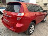 Used Toyota Vanguard for sale in Botswana - 5