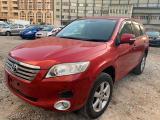 Used Toyota Vanguard for sale in Botswana - 0