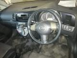 Used Toyota Wish for sale in Botswana - 19