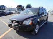 Used Volvo XC90 for sale in Botswana - 1