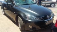 LEXUS IS250 for sale in Botswana - 4