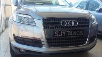 Audi Q7 Audi Q7 in